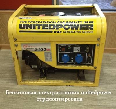 Фото unitedpower GG3500 после ремон
